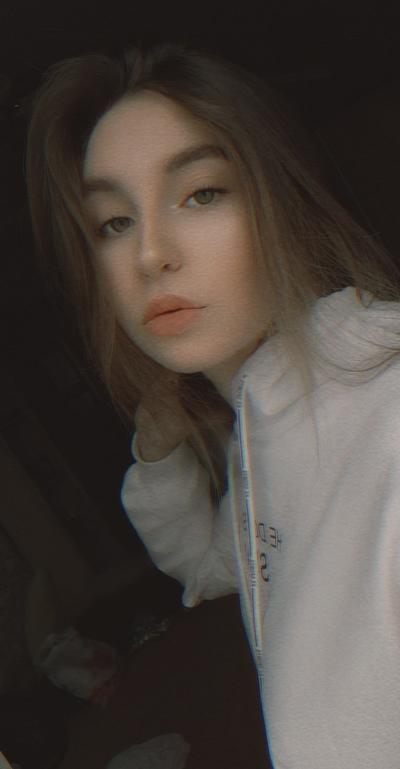 Aza Eroshenko
