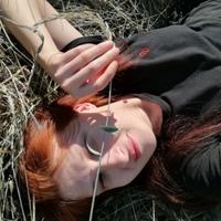 Фотография профиля Риммы Поповой ВКонтакте