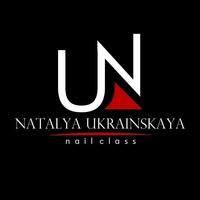 Фото Натальи Украинской