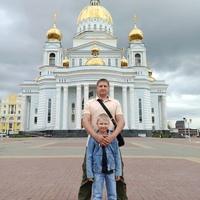 Фотография страницы Димки Панкова ВКонтакте