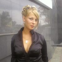Ekaterina  Andreyuk
