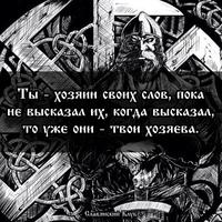 Фотография Николая Колючия ВКонтакте