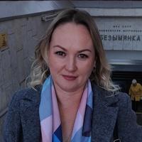 Маритта Чудайкина, 80 подписчиков