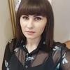 Олеся Куклина