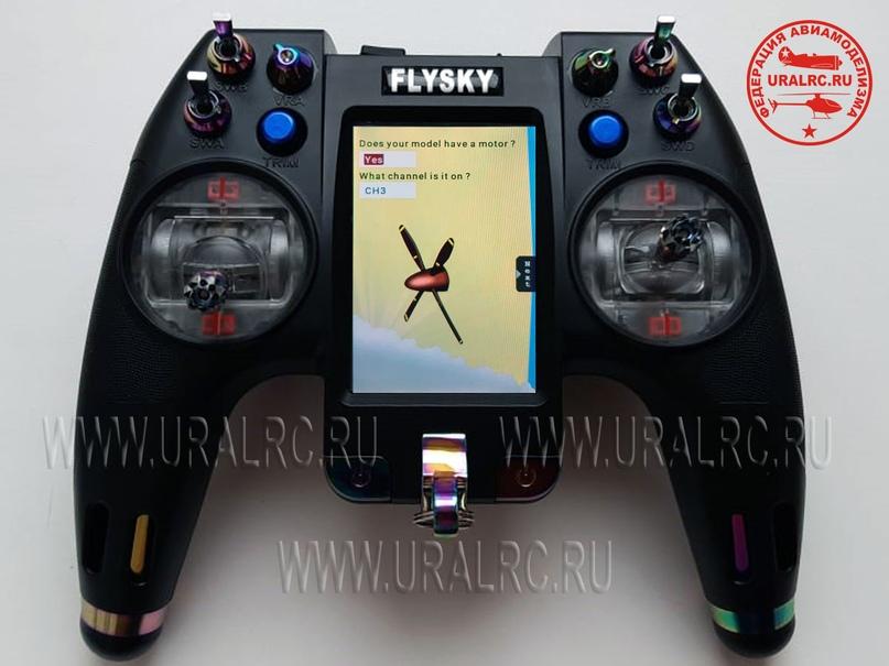 Flysky FS-NV14 Nirvana, изображение №10