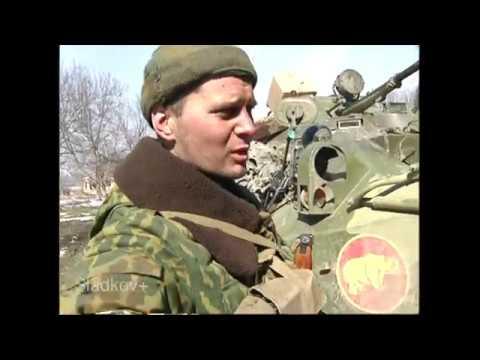 ВОЕННАЯ ХРОНИКА СпН ГРУ 2000 март Кавказ