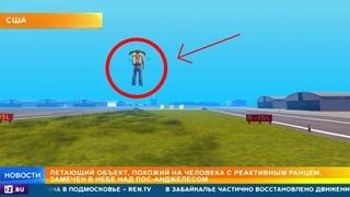 CJ из ГТА СА попал в новости! #SHORTS - Прикол про GTA San Andreas в новостях РЕН ТВ