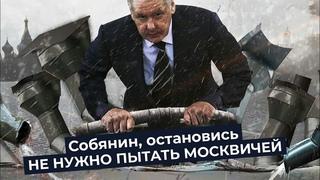 Москвич должен страдать! Уличный душ — новая московская пытка