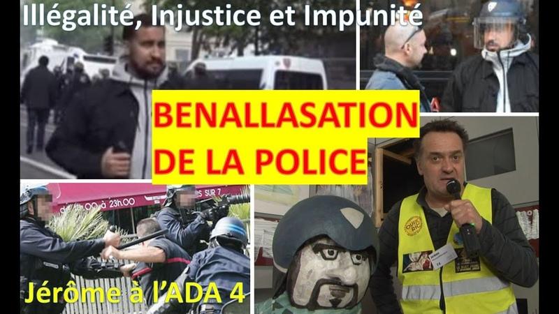 La Benallasation de la police - Jérôme à lADA de Montpellier