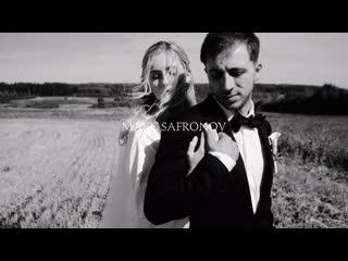 Kristina & Aram (teaser)