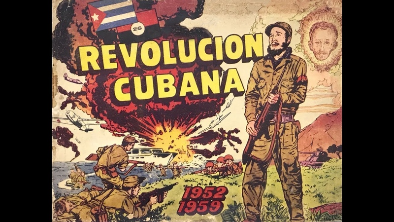 Куба от испанцев до Батисты и Кастро и так близко от Америки