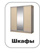 vk.com/album-32117903_152603063