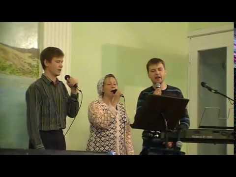 псалом с конференции