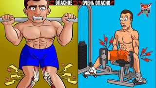 Прекрати Делать эти 5 Упражнений на Ноги!
