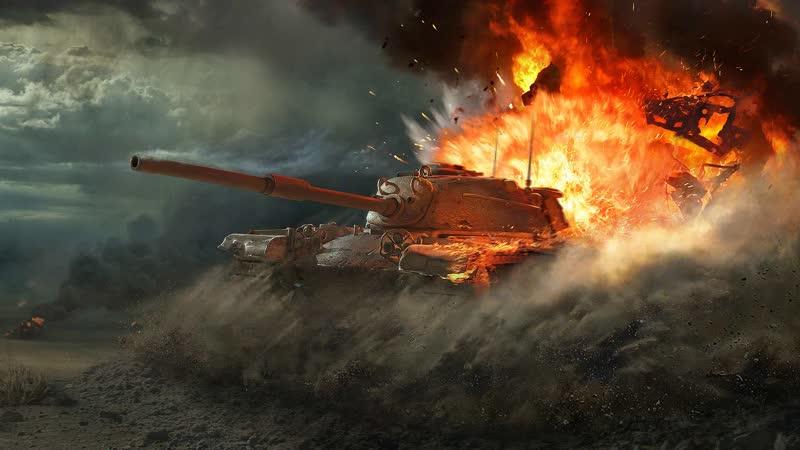 Боль Нервы Страдания World Of Tanks Укреп Рандом