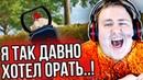 БЕТТА ВЕРСИЯ ДУРКИ ДУО С ЕНОТИКОМ 14 02 2020