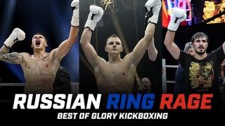 WATCH THEM UNLEASH CRAZY RUSSIAN RING RAGE | GLORY