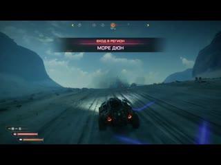 Обзор Rage 2( Crysis в мире far cry new dawn)
