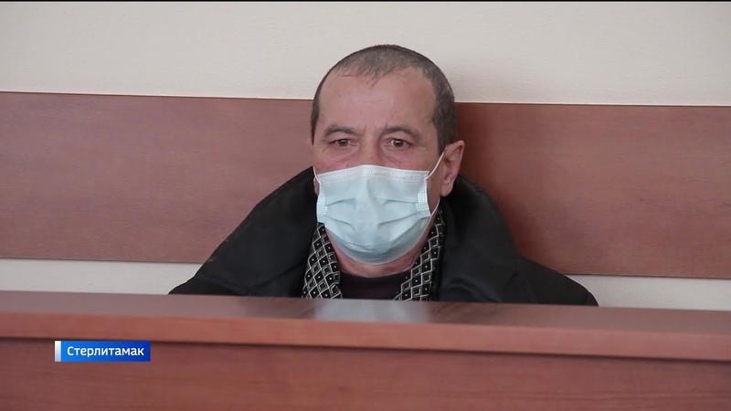 Он убил мою дочь виновнику страшного ДТП в Башкирии вынесли приговор
