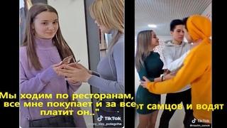 2 года френдзоны, Что будет с аленем в браке, Хороводы сомцов, Женская солидарность. РСП, МД, юмор.