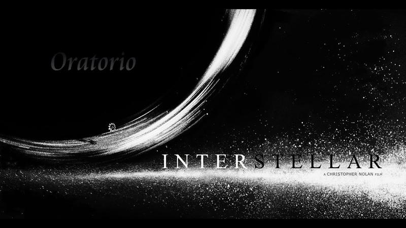 Interstellar Oratorio Suite