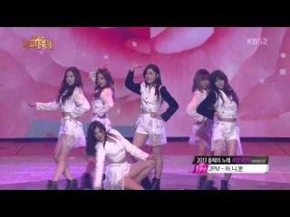 [720p] 131227 Apink - NoNoNo (Sexy Ver.)@2013 KBS Gayo Daejun