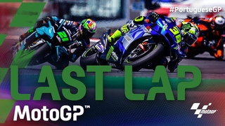 Moto GP * Гран-при Португалии * Последний круг гонки