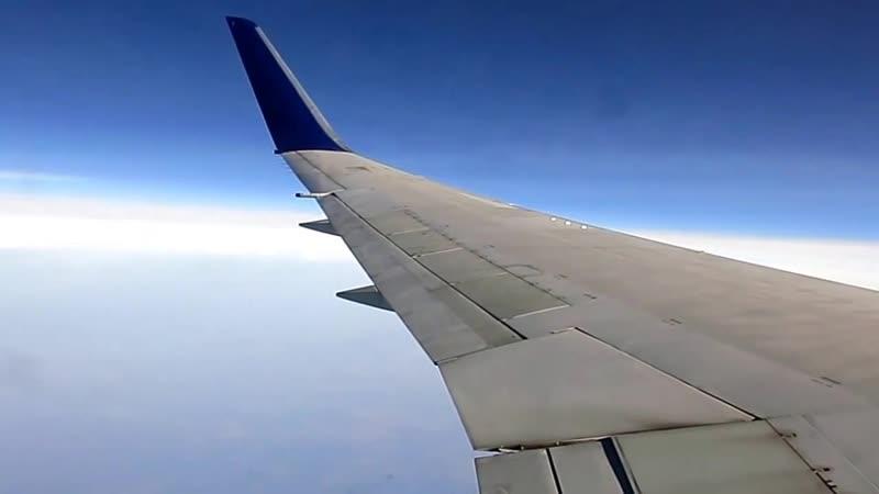 New York - Moscow Delta 767-300ER Landing in SVO