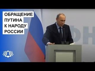 Важно! Заявления Путина, которые не показывают СМИ! Новости БЕЛРУСИНФО Дзержинск 2021