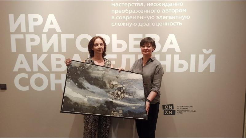 Диалог с художником Ира Григорьева и ее акварели