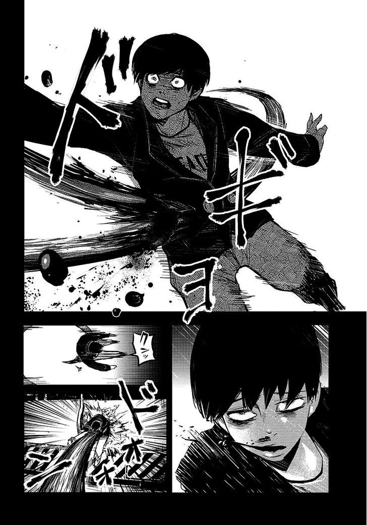 Tokyo Ghoul, Vol.1 Chapter 1 Tragedy, image #33