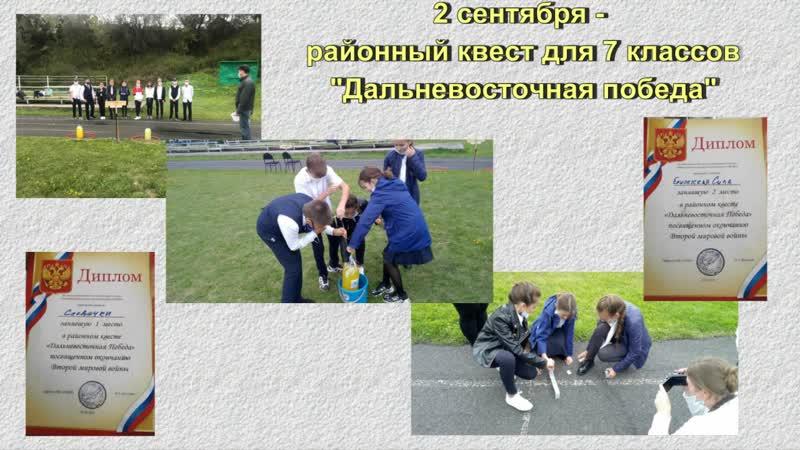новости сентября 2020г от Крапивинской школы