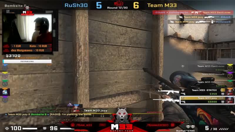 Team M33 jozy 3 Awp vs RuSh3D CyberMos Qual 1 8