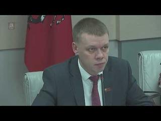. Круглый стол «Земельный вопрос в Москве: права граждан и дефекты имущественного учета»