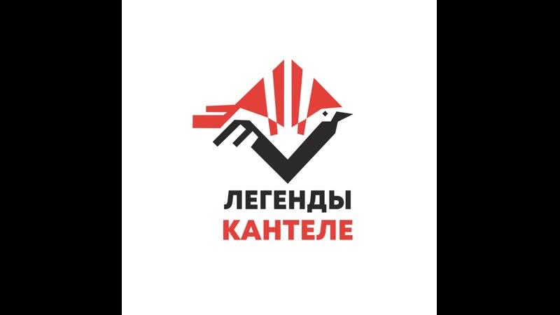 Концерт ансамбля песни и танца Шондiбан г Кудымкар Пермский край
