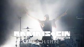 Rammstein - Was Ich Liebe (Live Video - 2019)