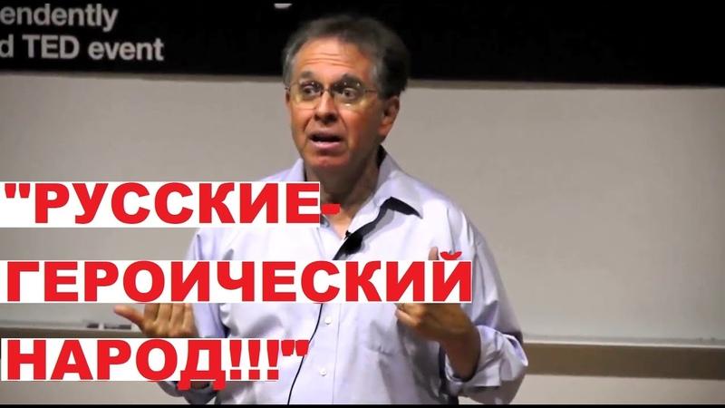 Русская душа The Russian Soul Dr Pat Willerton at TEDxUniversityofArizona