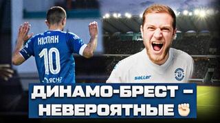 Динамо-Брест жжет   БАТЭ валится   Динамо-Минск в тупике   АБФФ, а где деньги?   БФ #91