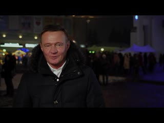Поздравление с Новым годом губернатора Романа Старовойта
