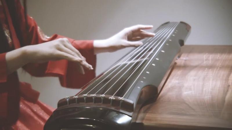 【古琴Guqin】《不染》Chinese musical instrument full of faint sadness