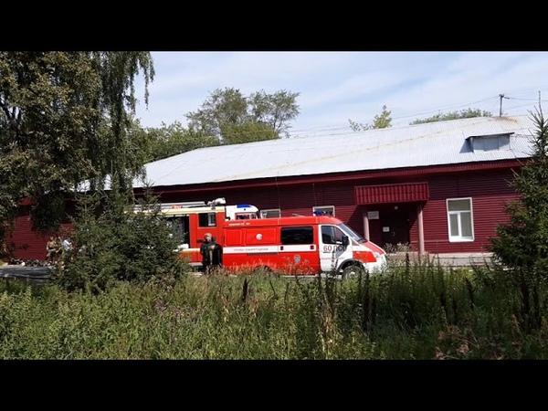 Пожар в старом больничном здании на Челюскинцев 5