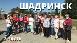Серебряные волонтёры и самый старший участник проекта / Шадринский гусь / Музей старообрядчества