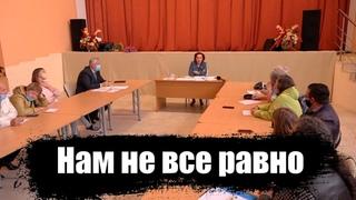 Нам не все равно: Татьяна Витушева провела рабочую встречу с жителями тер.отдела Онуфриевский