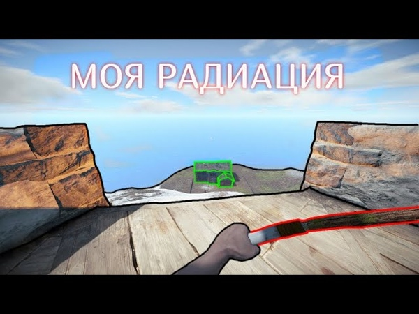 Зарейдил двух ДОНАТЕРОВ Много рейдов и ПВП в Раст 59 Rust