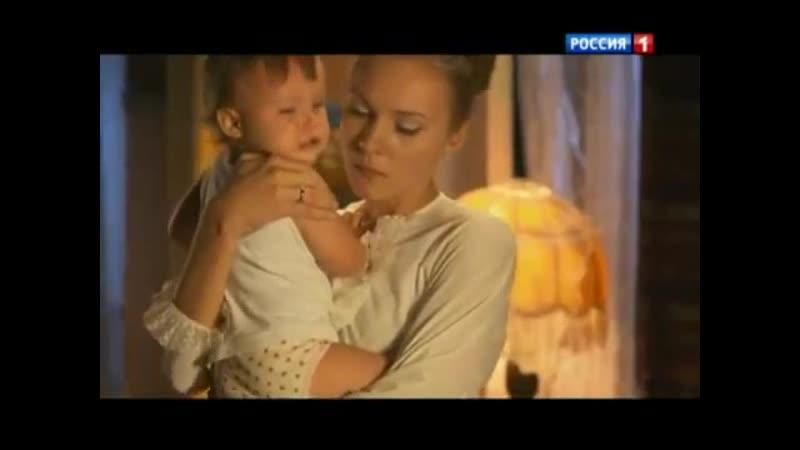 Бедные родственники 2012 HD Трейлер на русском