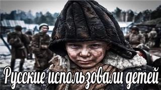 Русские использовали детей – это подло. Пауль Райтингер.  танковая дивизия Вермахта, военные истории