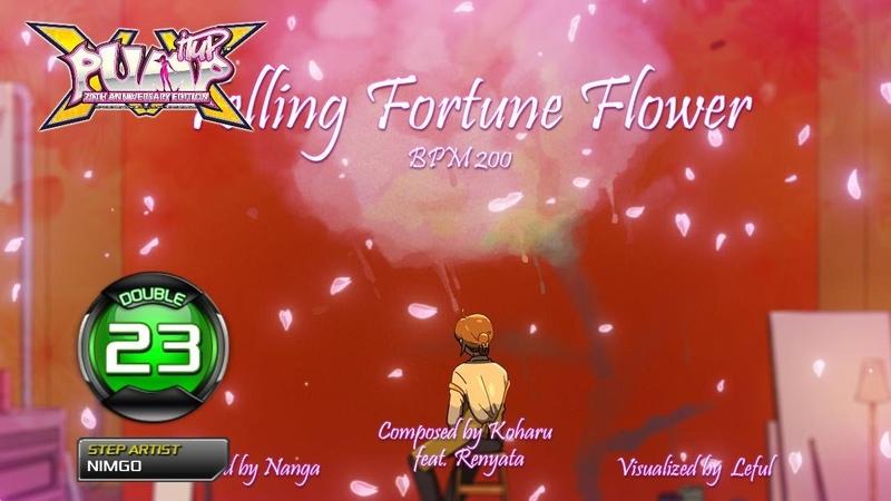 PUMP IT UP XX Telling Fortune Flower 텔링 포츈 플라워 D23