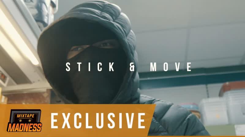 Bside Stick Move @AN41 @MixtapeMadness