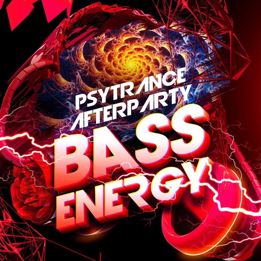Афиша 18 января / AFTER-PARTY - PsyTrance