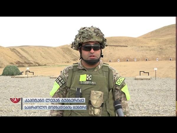 საქართველოს თავდაცვის ძალები ახალი M249 ტიპის მსუბუქი ტყვიამფრქვევებით აღიჭურვა